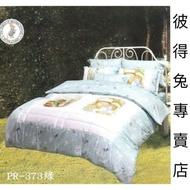 【全館免運】100%精流棉 雙人鋪棉兩用被套 床包七件組 /綠野香草/彼得兔/Peter RABBIT