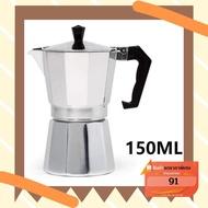 หม้อต้มกาแฟ กาแฟสด moka pot 1-3 cup โมก้าพอต เครื่องทำกาแฟพกพา coffee maker กาแฟอิตาลี