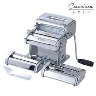 【義大利 Marcato】Marcato Atlas 150 分離式製麵機組合 壓麵機禮盒 太空銀 義大利製