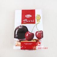 【0216零食會社】義大利耐美采霓黑巧克力150g(櫻桃酒味)