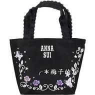 梅子的店╭*安娜蘇【ANNA SUI 限量蕾絲薔薇紫蝶隨身包】手提包/便當袋*超取、無摺