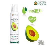Chosen Foods噴霧式酪梨油1瓶 (140毫升) 酪梨油噴霧(現貨&原廠公司貨 )