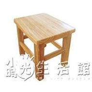 橡木小長方板凳子實木時尚矮凳浴室凳換鞋凳板凳小椅子浴室凳子