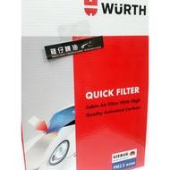 【雞仔機油】Wurth 冷氣濾網 BMW F10 F11