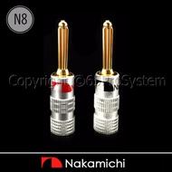 Nakamichi Speaker Banana Plugs (N8) บานาน่านากามิชิ 24K Gold plated 1คู่