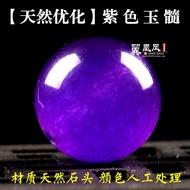 天然優化紫玉髓散珠圓珠紫色串珠diy手工珠子水晶配珠似紫水晶