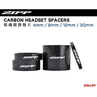 ZIPP CARBON HEADSET SPACERS 碳纖龍頭墊片#A628541280