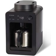 【日本】siroca SC-A371 全自動 咖啡機 磨豆 研磨 4杯分 30分保溫 附不鏽鋼壺 0.55L