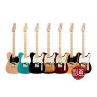 Fender / AMERICAN PROFESSIONAL TELECASTER 電吉他【樂器通】