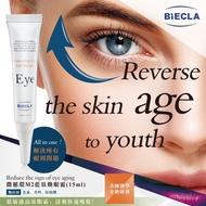 最新版~Biecla碧珂瑅 微循環M2藍肽煥眼霜15ml