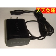 Philips Shaver Adapter charger S9000 7000 5000 HQ8 9 RQ12 11