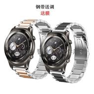 華為智能手錶watch2pro保時捷錶帶watch2 2018 4G金屬不銹鋼腕帶