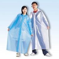 【shich 上大莊】 刷卡 免運  珠光雨衣 塑膠高彈性內側增加拉鍊 前開式 批購1000件優惠119000元
