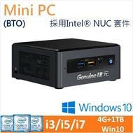 【童年往事】全新品 可刷卡  Genuine捷元 Mini PC (採用Intel® NUC 套件)(Core i)