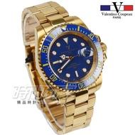 valentino coupeau 范倫鐵諾 夜光時刻 鋼帶 男錶 潛水錶 水鬼王 石英錶 金x藍 V61589KG金藍