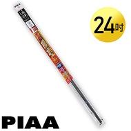 日本PIAA 硬骨/三節雨刷 24吋/600mm 超撥水替換膠條 (SUW60)