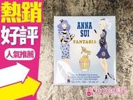 ◐香水綁馬尾◐Anna Sui Fantasia 安娜蘇 童話獨角獸 香頌隨身瓶禮盒 (15ml*2入)