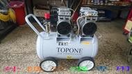 """""""外匯嚴選"""" TOPONE 4HP*50L 無油式空壓機 超靜音 空壓機 4汽缸 單相110V 空氣壓縮機"""