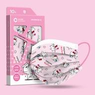 【銀康生醫】台灣製醫療防護口罩10枚入-呦嘻兔x  Hello Kitty聯名款