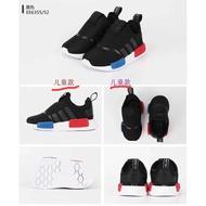 愛迪達童鞋 Adidas NMD童鞋 nmd男鞋女鞋 編織 透氣 小朋友鞋 兒童鞋大童 學生鞋 親子鞋