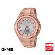 [ของแท้] CASIO นาฬิกาข้อมือผู้หญิง BABY-G รุ่น MSG-S200DG-4ADR นาฬิกา นาฬิกาข้อมือ นาฬิกากันน้ำ สายสแตนเลส