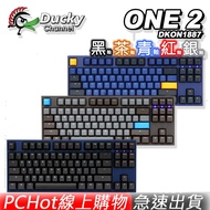 [速出]Ducky ONE 2 Horizon 地平線 Skyline 天際線 Midnight 午夜 87鍵 機械鍵盤