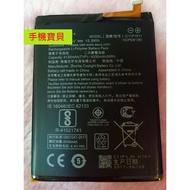 【手機寶貝】ASUS ZenFone 3 Max 內建電池 ZC520TL X008 電池 C11P1611 電池