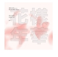 BTS-[In The Mood For Love] PT.2 4th Mini Album Peach Ver CD+Photobook+Photocard - intl