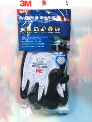 【3M防切割耐磨安全手套】防止切割 園藝用品止滑手套工業手套【八八八】e網購