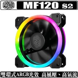 [地瓜球@] Cooler Master MasterFan MF120 S2 12公分 風扇 ARGB