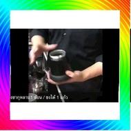 ราคาถูกที่สุด ร้านแนะนำเครื่องทำกาแฟ มอคค่าพอทไฟฟ้า หม้อต้มชากาแฟ หม้อ Moka pot ไฟฟ้า Free Shipping
