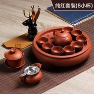 茶具功夫茶具套裝簡約家用潮汕陶瓷紫砂茶壺茶杯圓形茶盤整套現代中式xw