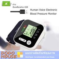 Human voice blood pressure monitor RAK283 สีดำ เครื่องวัดความดันโลหิต เครื่องวัดความดันโลหิตอินเตอร์เฟสอิเล็กทรอนิกส์ Black color blood pressure monitor Electronic interface blood pressure monitor
