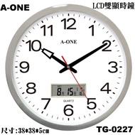 A-ONE時鐘15吋大時鐘 經典標準型LCD雙顯 同時顯示時間/月/日/農曆/星期 辦公室客廳商店 超低價TG-0227