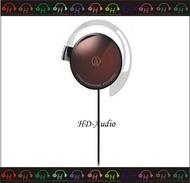 弘達影音多媒體 鐵三角 ATH-EQ300M 咖啡色 耳掛式 公司貨