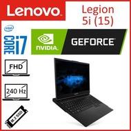 聯想 - Legion 5i 15.6吋 240Hz/i7/32G/1T SSD/RTX 2060 電競手提電腦 (81Y600LLHH) - 全新機