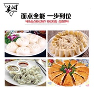 Powder Stirring Machine Small Flour-Mixing Machine Commercial25kg Mixer Jin Steamed Bread50Steamed Stuffed Bun15Stainles