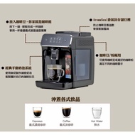 ⭐️預定⭐️飛利浦全自動義式咖啡機EP2220