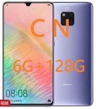 ※瘋3C※《原封代購-6G+128G銀色》中國大陸版-華為 HUAWEI MATE 20 X 4G雙卡雙待