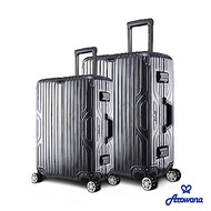 Arowana 亞諾納 星漾國度20+25吋PC鋁框避震輪旅行箱/行李箱 (多色任選)