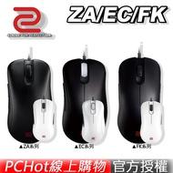 [免運速出] ZOWIE 卓威 EC1-A EC2-A ZA11 ZA12 ZA13 FK1 FK2 FK+ 電競滑鼠