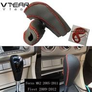 適用於福特 Ford Focus MK2 Fiesta EcoSport 汽車手縫真皮排擋套手剎套 皮套 自排檔套