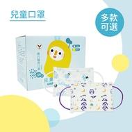 南六 醫用彩色醫療口罩MD雙鋼印 幼幼款/兒童款 (50入/盒) 多款可選