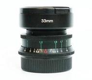 俄羅斯鷹眼 茵度斯塔爾 Industar-50-2 50/3.5 餅干鏡頭 黑色銀色