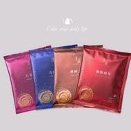 湛盧咖啡-手工濾掛耳包系列(11gx10包) 四種風味