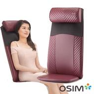 OSIM OS-260 uJolly 背樂樂 紅色