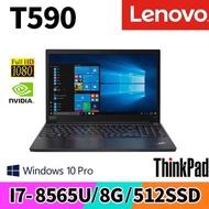 Lenovo ThinkPad  T590 15.6吋 FHD I7-8565U/8G/512GSSD/MX250/3年保固 贈防震側背包、美型滑鼠