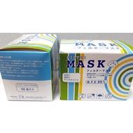 現貨口罩 日本空運  花粉對抗 高性能 克風邪 三層構造口罩 兒童口罩  幼兒用 50入組 非醫療 外科口罩