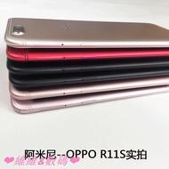 【科達3C】二手 OPPO R11s plus 正品全網通指紋識別八核2000萬正品分期手機 R11 R11 PLUS