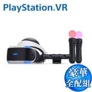 Playstation VR 豪華全配組 (CUH-ZVR2H2M)-加送PS4 VR專用 Beat Saber –英文版下載卡